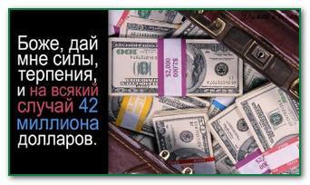 dengi_v_nashej_zhizni2